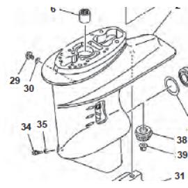 25 (B/BMH/BWH) E25 (A/25VE/VM) - 30 (H/HMH/HWC) 30 (G/GE)